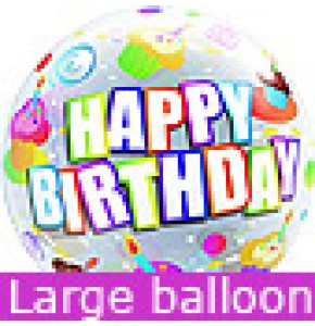 Large Birthday Colourful Cupcakes Balloon